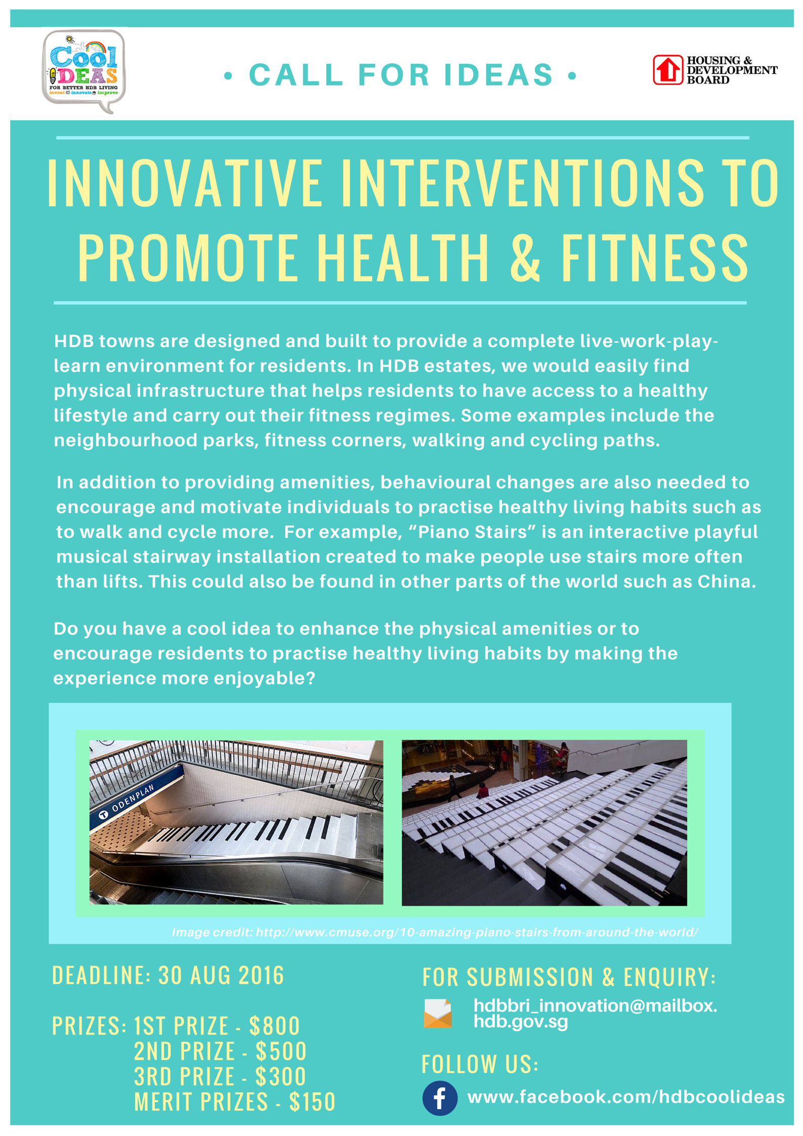 Calling for Ideas on Interventions to Promote Health & Fitness